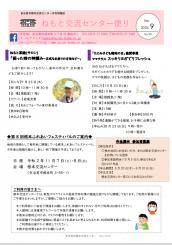 koryuomote2020.9