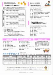 koryuura2020.10