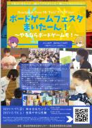myturnfuyu2021.1.17