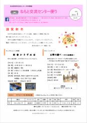 koryuomote2020.1