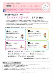 koryuomote2021.2