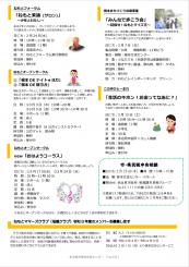 koryuura2021.2