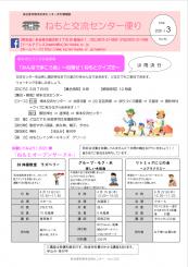 koryuomote2021.3