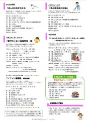 koryuura2021.3