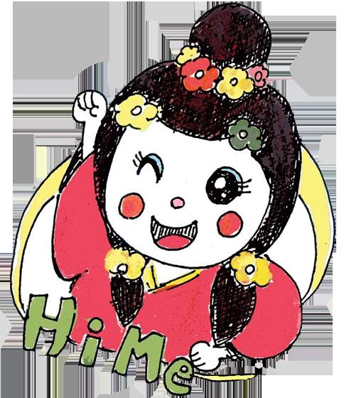 南姫の特徴 マスコットキャラクター みなみひめちゃん
