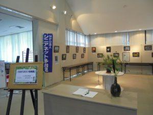 9月のギャラリー展示