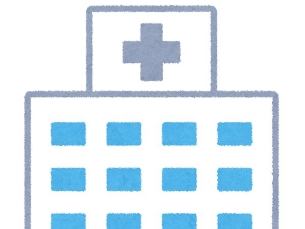 「上手な病院のかかり方」