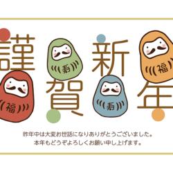 ひめじん1月号