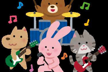 吾林寿(ありんす)フォークソングコンサート