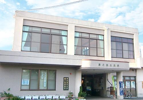 脇之島公民館