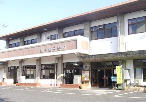 市之倉公民館
