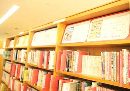 多治見市図書館笠原分館
