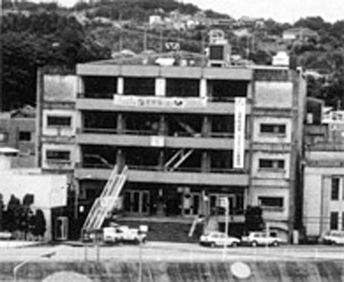 昭和37年頃の市民センター
