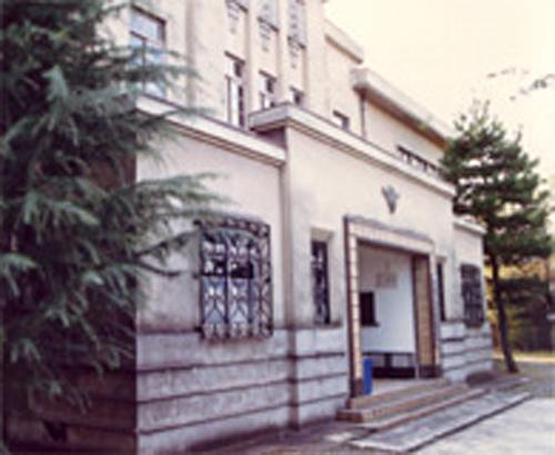昭和46年頃の商工会議所会館